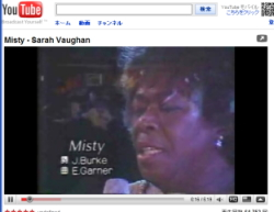 ♪Misty - Sarah Vaughan