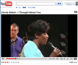 Carole Alston - I Thought About You